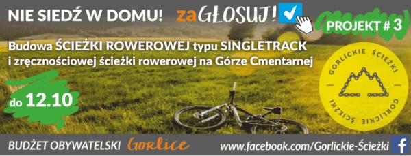 Zagłosuj w Budżecie Obywatelskim Gorlic na singletracka!