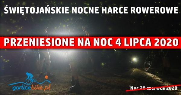 Świętojańskie Nocne Harce Rowerowe 2020 przeniesione!